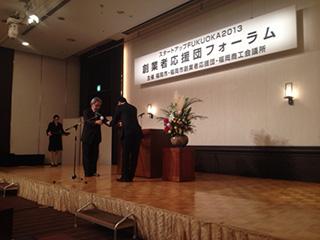 福岡市ステップアップ助成事業 最優秀賞受賞