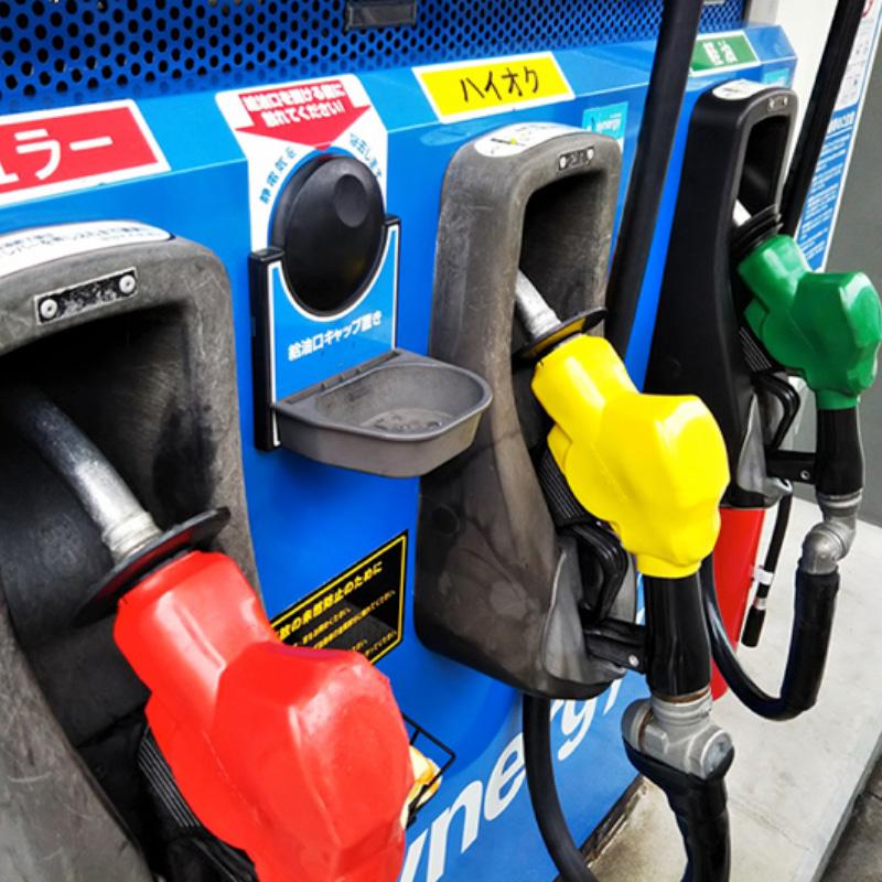 ガソリンスタンドの画像