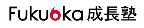 Fukuoka成長塾ロゴ