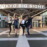 私の初東京出張!