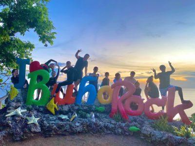 BuhoRock