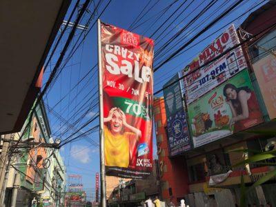 セブ屋外広告