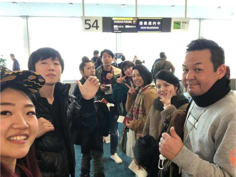 上海出発前の様子