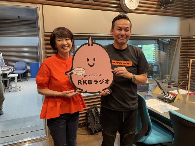 【ラジオ出演】RKB「下田文代のリーダーズストーリー」に弊社代表・山本が出演