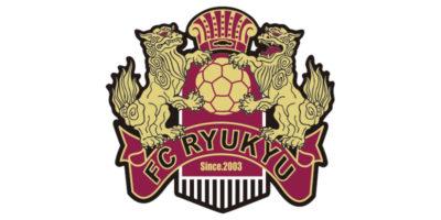 琉球フットボールクラブ株式会社とのゆいまーるパートナー契約締結のお知らせ