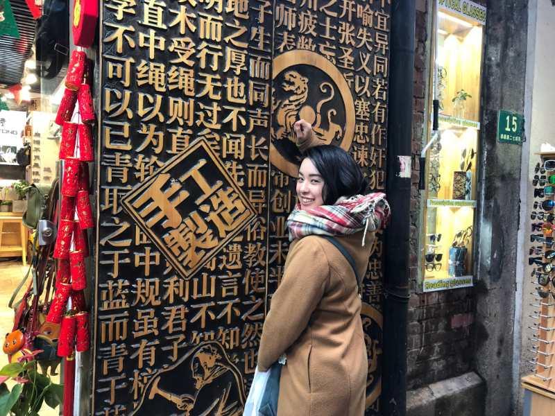 上海での映える写真