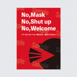No.Mask