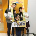 幕張開催の店舗販促EXPO(春)に出展します。