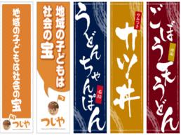 カラオケ・飲食ダウンロード2