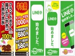 カラオケ・飲食ダウンロード3